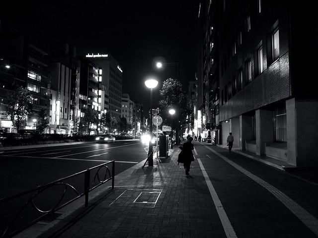Ordinary scene in Tokyo.