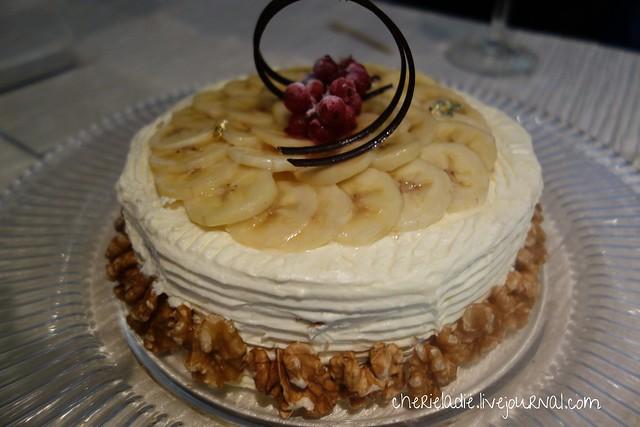 air-baked elegant banana cake