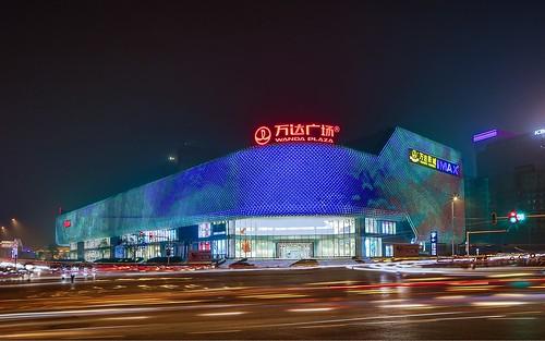 UNStudio 建築師事務所 - 中國武漢漢街萬達廣場 動態皮層包覆的豪華購物中心