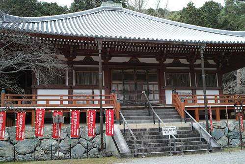 醍醐寺観音堂