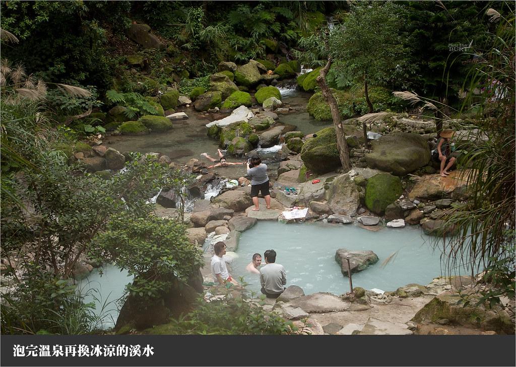 泡完溫泉再換冰涼的溪水