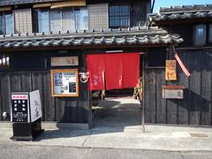 うしまど茶屋 by wishigrow