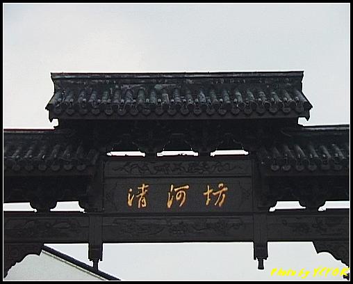 杭州 吳山天風景區 (清河坊) - 002