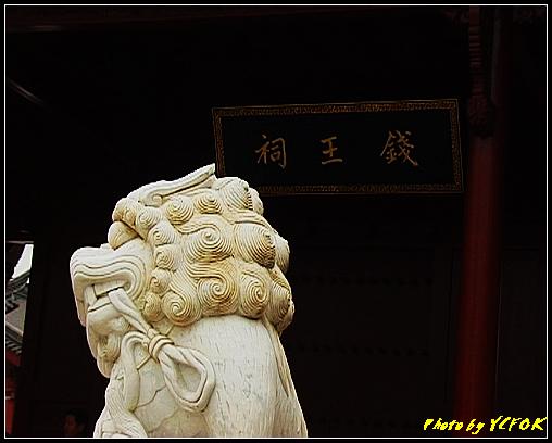 杭州 西湖湖畔的錢王祠 - 016