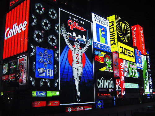 Dotonbori at Night, Osaka, Japan 大阪市の道頓堀