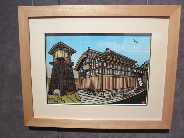 Современное японское искусство