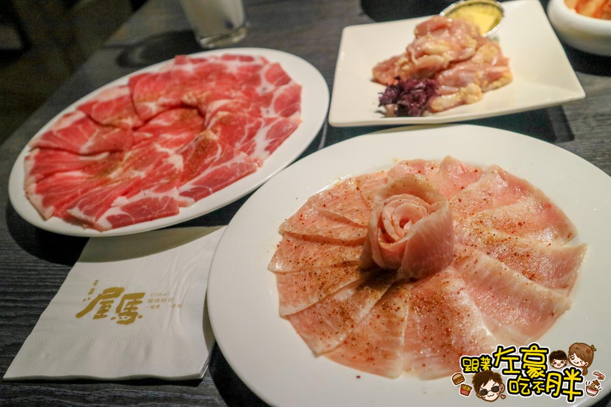 台中烏馬燒肉-41