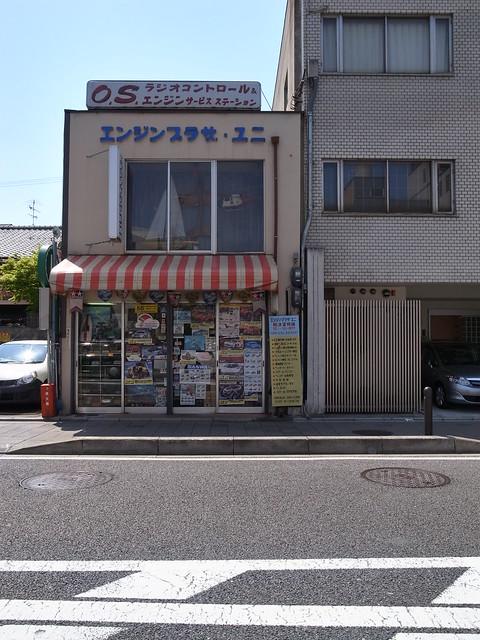 R0015328