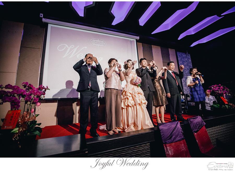 Mason & Vivia 婚禮記錄 _00131