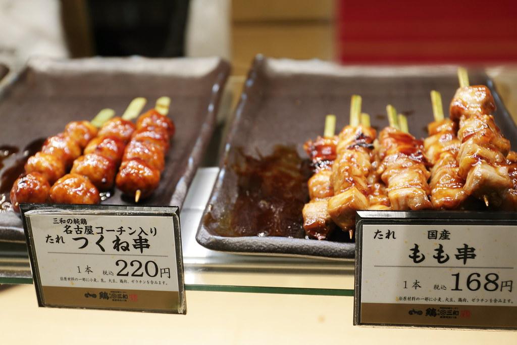2013 Tokyo Food_362