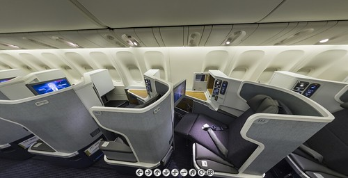Screen Shot of virtual tour of American Airlines 777-300ER Business Class cabin