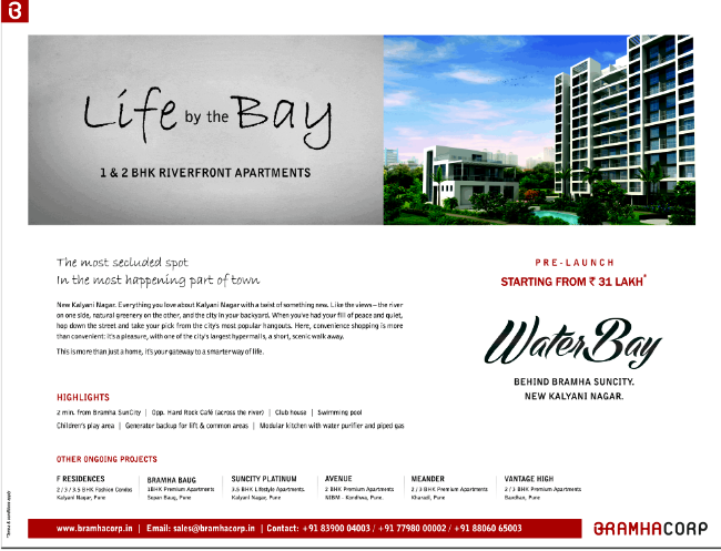 Pre-launch Offer - Bramha Water Bay 1 BHK 2 BHK Flats behind Bramha Suncity new Kalyani Nagar (12-9-2013)