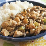 Ginger Chicken with Peanuts
