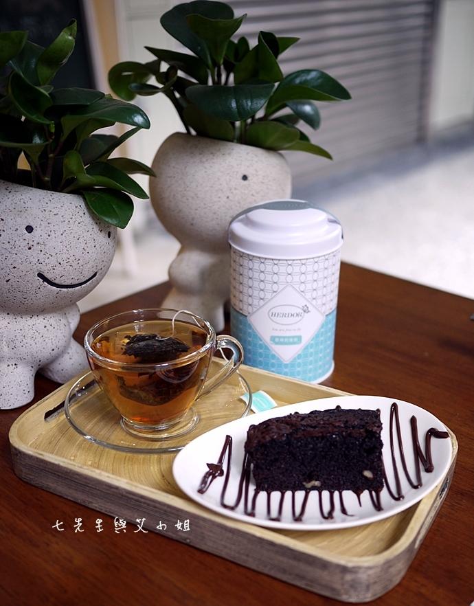 13 HERDOR手採茶