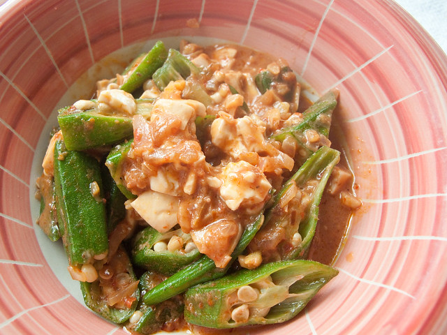 IMG_3135 羊角豆炒辣椒南乳和豆腐