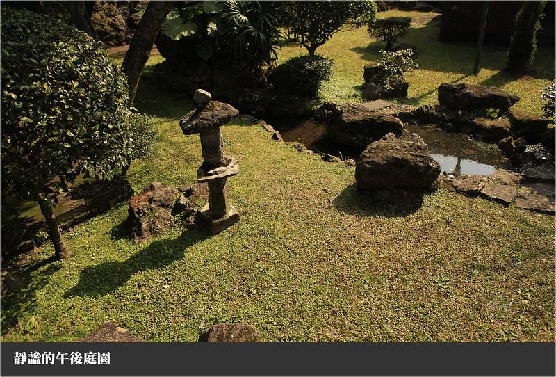 靜謐的午後庭園