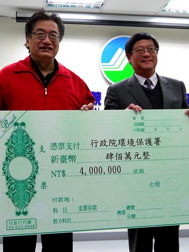 立委李慶華代表匿名的善心人士捐款環保署
