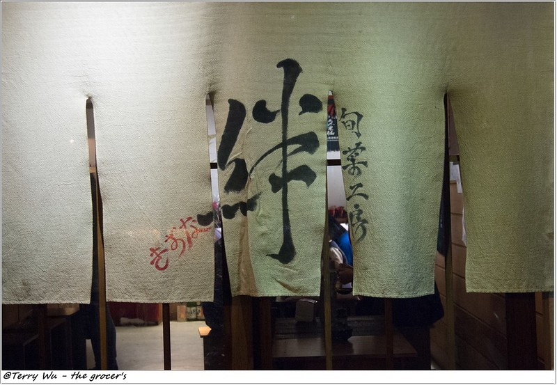 2014-01-04 絆-2