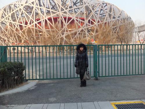 北京海峽兩岸美食文化論壇 032