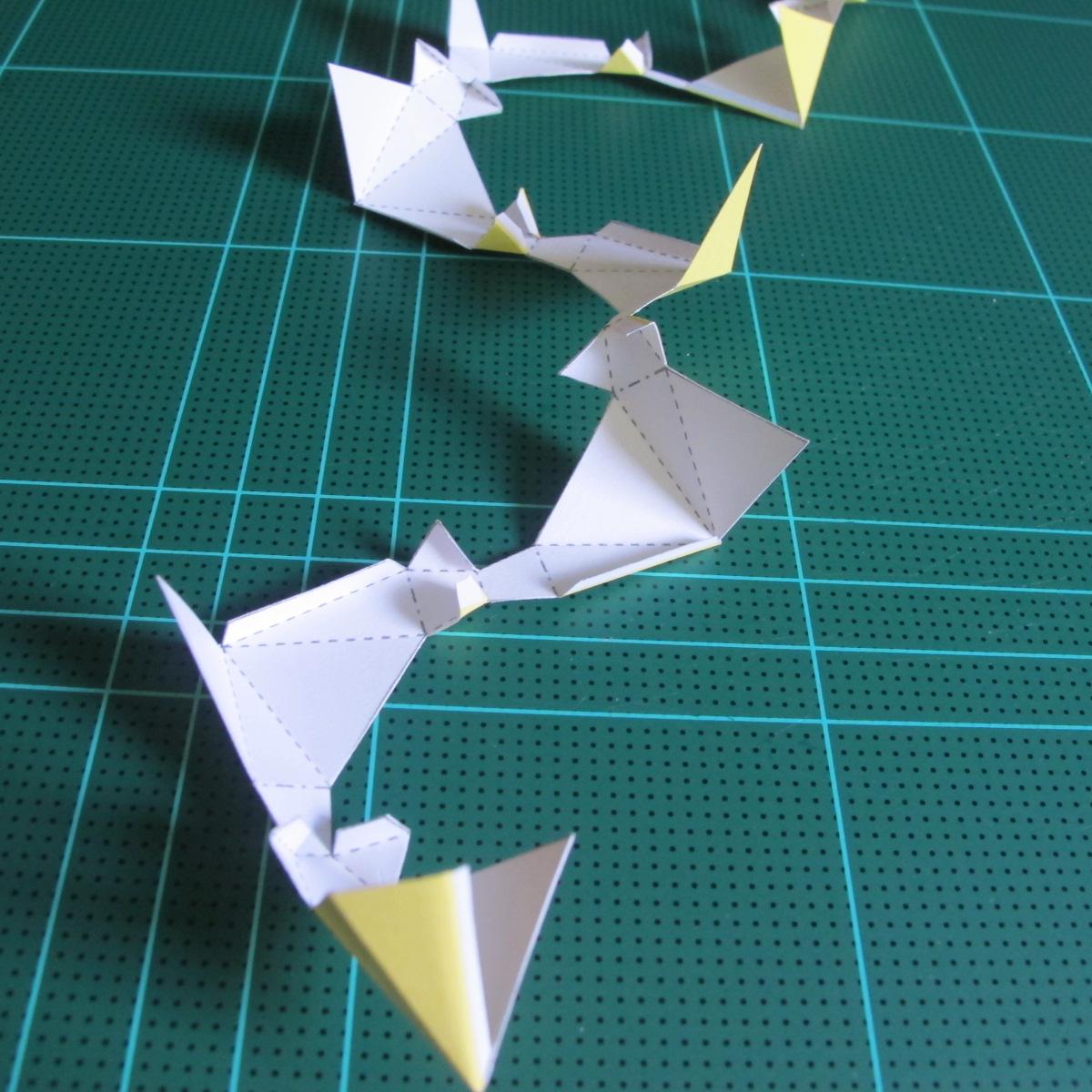วิธีทำของเล่นโมเดลกระดาษรูปพระอาทิตย์ยิ้ม (Smiling Sun Paper Craft Model) 003
