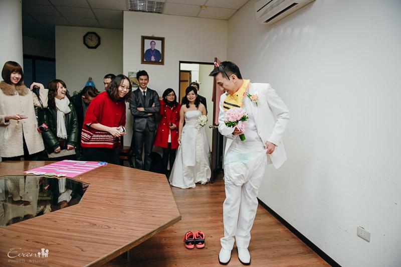 Diana&Tai 婚禮紀錄_46