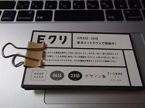 P3230049.JPG