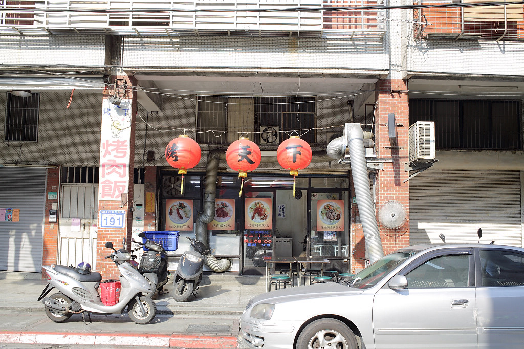 20140124萬華-烤天下 (1)