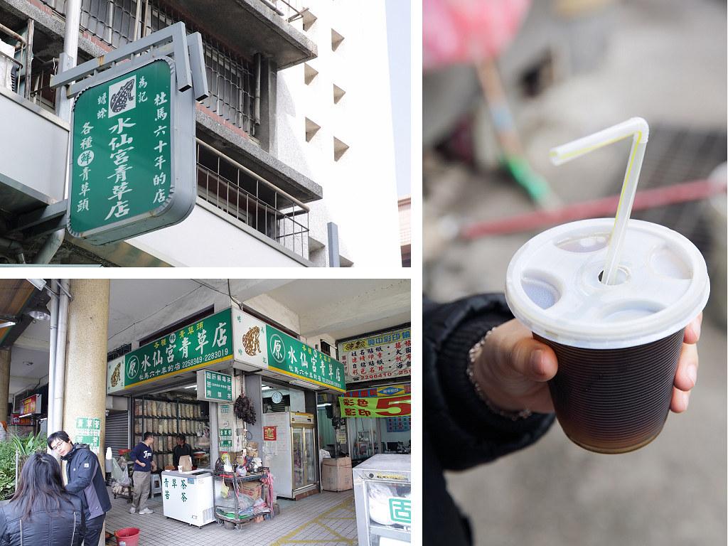 20131231台南-國華街滷肉飯+青草茶 (10)