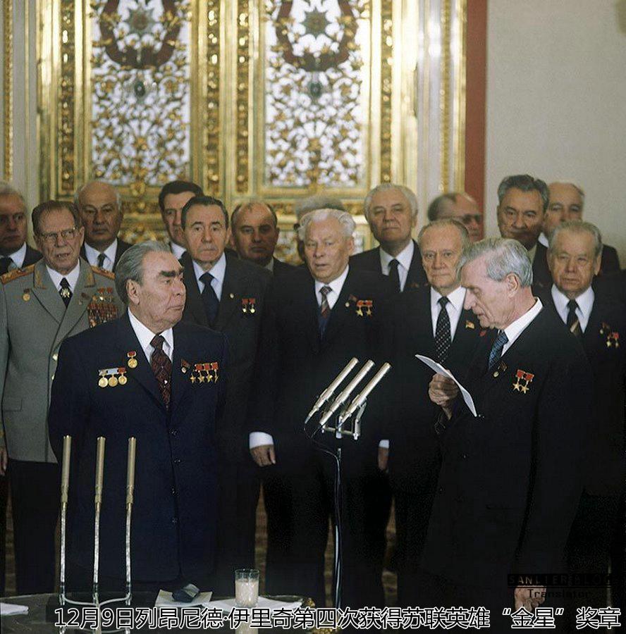 1981年苏联1