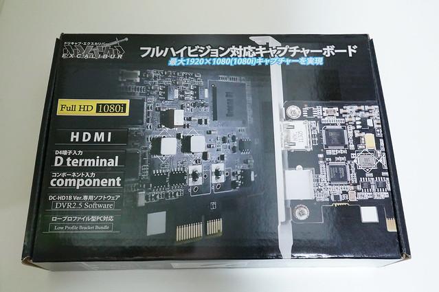 DSC04712.JPG