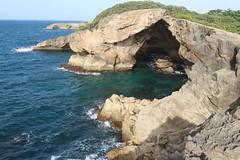 Puerto Rico - Arecibo