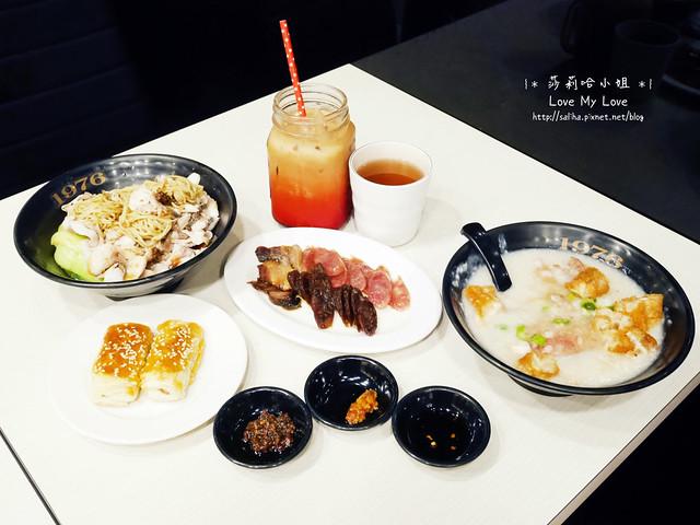 台北忠孝敦化站附近美食餐廳推薦1976香港粥麵館 (6)
