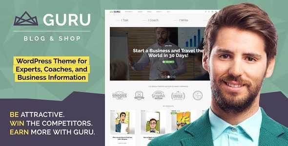 GuruBlog WordPress Theme free download