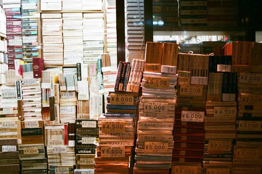 神保町 Tokyo, Japan / AGFA VISTAPlus / Nikon FM2 晚上又再來一趟神保町,如果沒記錯的話,應該是在這裡把找到的書給買下來。  後來旅行的時候,一直很想在書店買一本書,但都沒有找到值得收藏的。  上次在關西機場買到一本關於居家房間佈置的型錄,終於有一本是很喜歡的。  Nikon FM2 Nikon AI AF Nikkor 35mm F/2D AGFA VISTAPlus ISO400 1000-0036 2015-10-03 Photo by Toomore