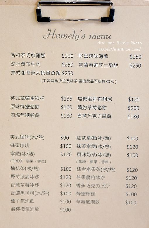 台中咖啡下午茶homely雜貨19