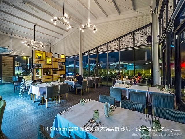 TR Kitchen 台中 義法餐廳 大坑美食 沙坑 38