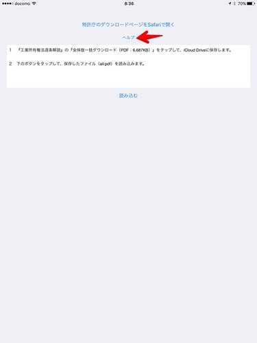 chikuzyokaisetsu-app-20