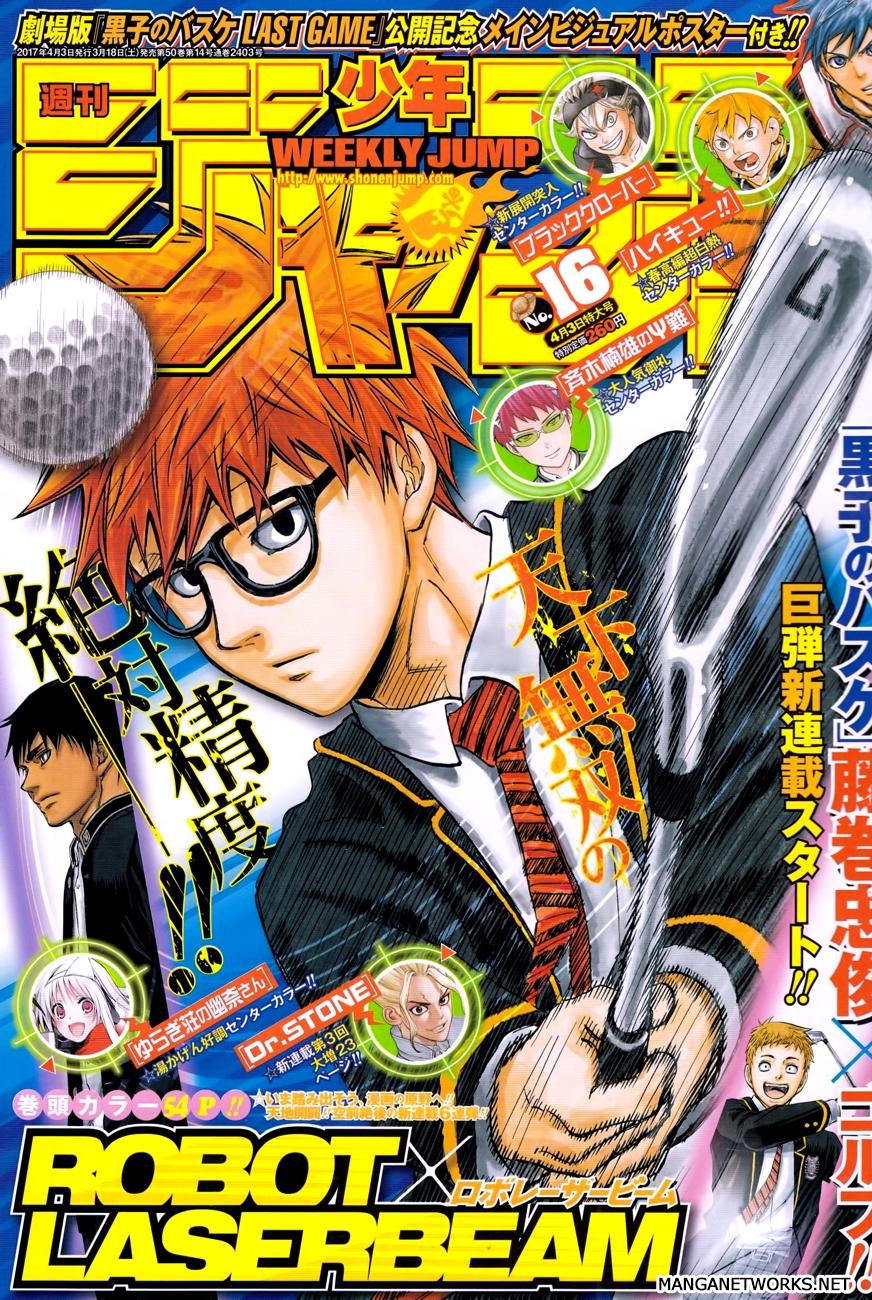 34187182735 0bc236d7e8 o Robot x Laserbeam   Bộ truyện mới đầy hấp dẫn và vi diệu về Golf của tác giả Kuroko No Basket