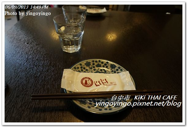 台中市_KiKi THAI20130609_DSC04219