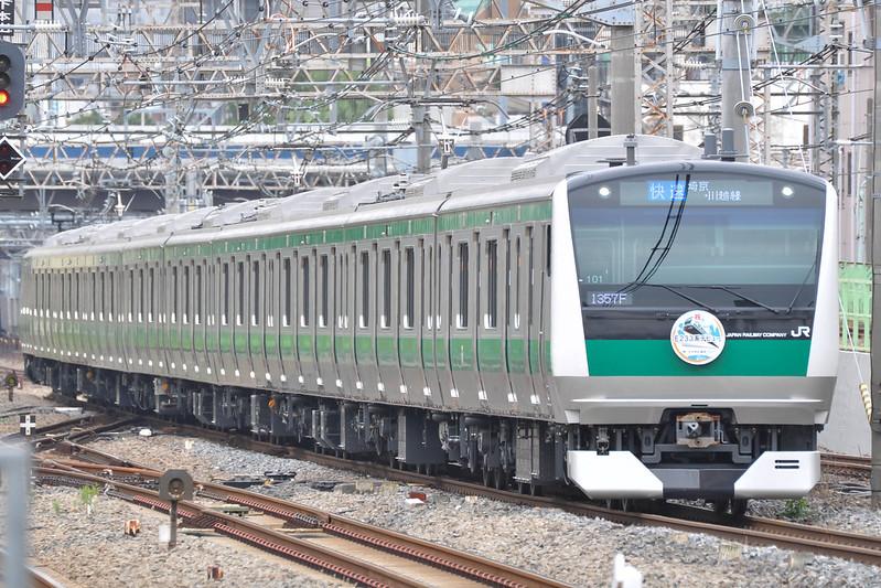 1357F Rapid Kawagoe E233-7000 Hae101
