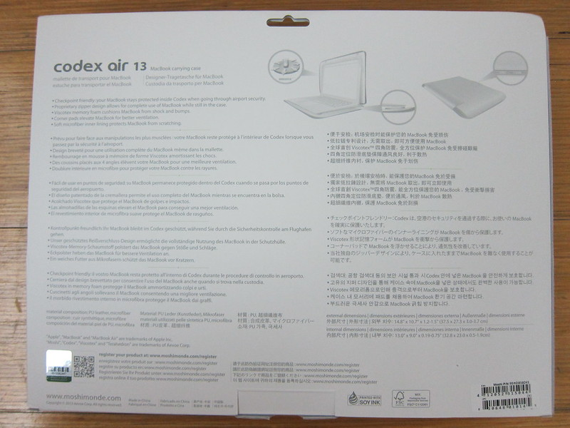 Moshi Codex Air 13 - Packaging Back