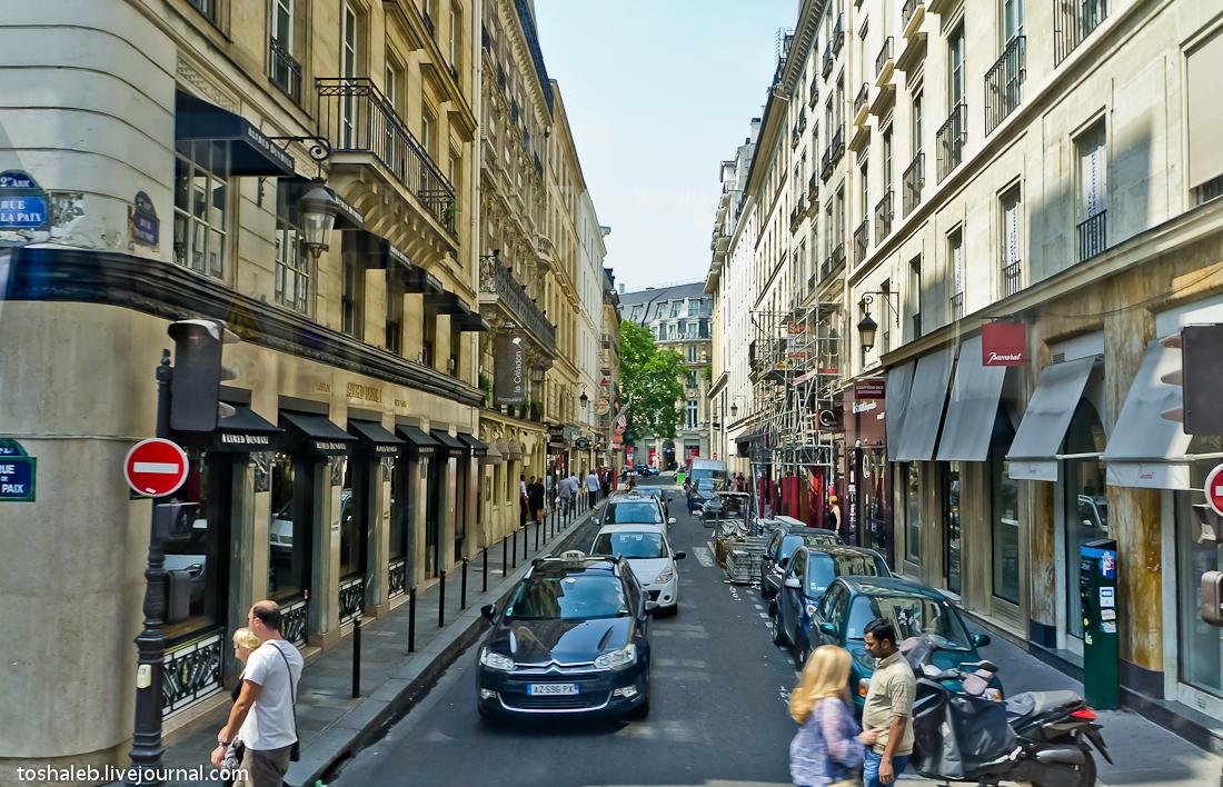 Paris_1-33