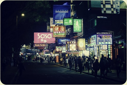 HAIPHONG RD by WilliamBanzai7/Colonel Flick
