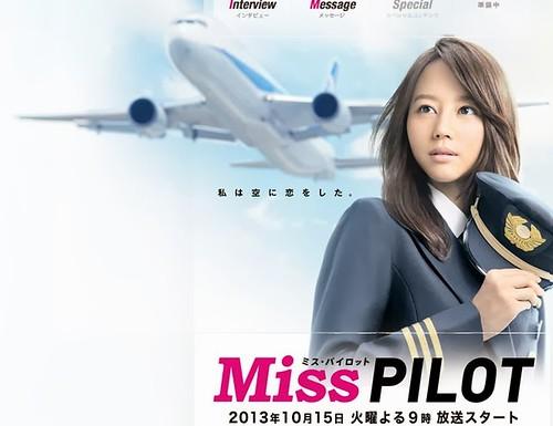 misspilot_preview
