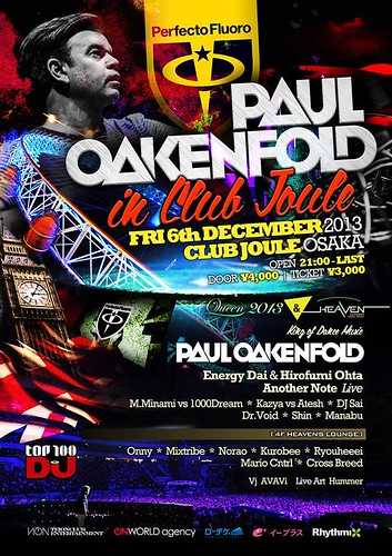 PAUL OAKENFOLD in CLUB JOULE OSAKA 2013