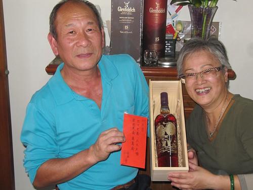 13-生日禮物-酒瓶雕刻-2013