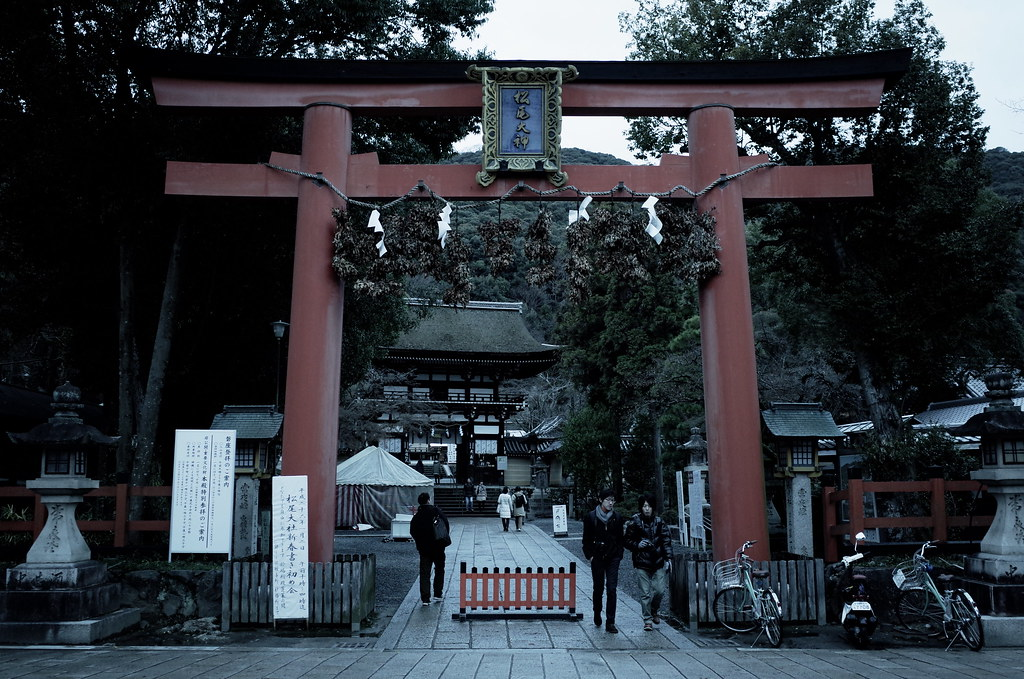 Matsunoo Taisha Shrine, Kyoto (1)