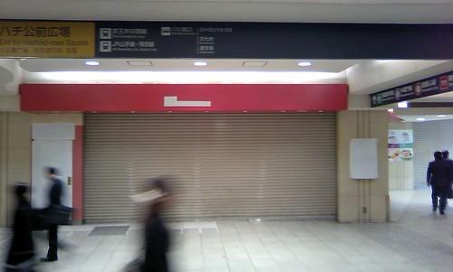 250401渋谷駅 (2)