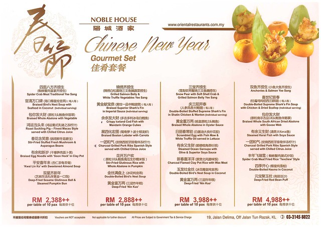 noble house jalan delima kl chinese new year menu