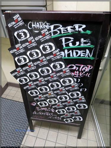 Photo:2014-02-08_ハンバーガーログブック_【池袋】Beer Pub CAMDEN 本日まで!3周年おめでとうございます!BrewDogがメチャ安で呑めます!-07 By:logtaka
